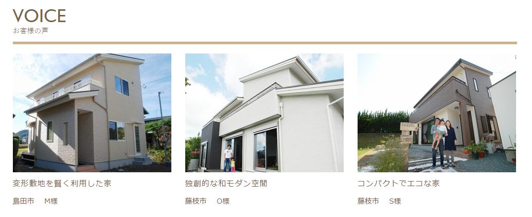 辻工務店04