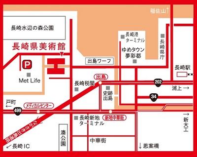 長崎美術館